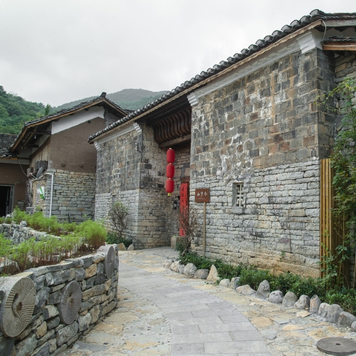 湖北民宿-拈花谷如梦令院